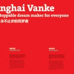 VANKE_Page_07