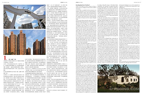 VANKE_Page_39